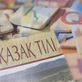 «Лучше поздно, чем никогда»: Токаев призвал учить казахский язык