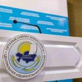 Безоговорочная победа Nur Otan: Озвучены окончательные итоги по выборам в Мажилис