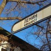 Переименование севера Казахстана. Чиновники объяснили уход от советского прошлого