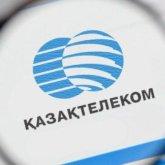 """""""Казахтелеком"""" обвинили в выставлении счетов за отсутствующие услуги"""