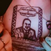 """""""Мой первый и единственный"""": девушка набила на груди тату с Назарбаевым"""