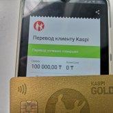 Кому Kaspi перешел дорогу? Налоги на денежные переводы возмутили казахстанцев