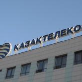"""""""Казахтелеком"""" открыл счет на умершего и начислял по нему долги в Алматинской области"""