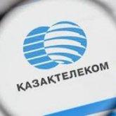 """В """"Казахтелекоме"""" признали открытие счета на умершего и начисление по нему долгов"""