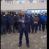 Митинг в Жанаозене: рабочие газодобывающей компании собрались у акимата