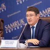 Саткалиев вместо Есимова? Что известно о «новом главе» фонда «Самрук-Казына»