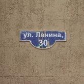 Что думают о массовом переименовании павлодарских улиц в России?