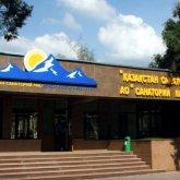 Отца и дочь посадили в тюрьму за хищения в санатории, принадлежащем МВД РК