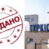 Гостиница важнее! Здание акимата продали в Туркестане с аукциона