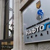 Казахов могут уволить изкрупнейшей нефтяной компании Украины