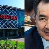 Урвать лакомый кусочек: акимат Алматы заподозрили в земельных махинациях