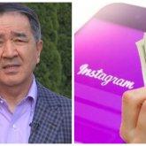 Акимат Алматы потратит 26 млн тенге на зарубежных блогеров. Зачем?