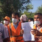 На забастовку вышли работники КТЖ