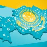 Латинизация, по сути, никому уже не нужна – Данияр Ашимбаев