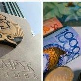 Получают миллионами: раскрыт доход верхушки «Самрук-Казына» и «Отбасы банка»