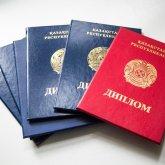 Качество образования в Казахстане хуже чем в Кыргызстане и России