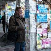 Кредит на бедность: Размышления после расстрела в Алматы