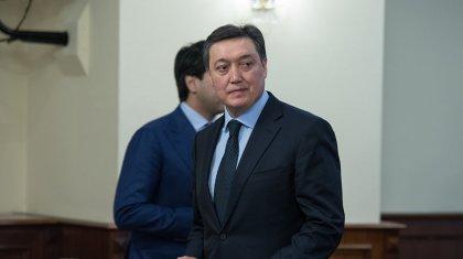 Аскар Мамин остался на посту премьер-министра РК