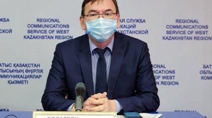 В суд передано дело экс-главы управления здравоохранения ЗКО, арестованного за взятку - СМИ