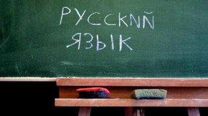 Уволенная за пост о русском языке женщина высказала всю правду президенту