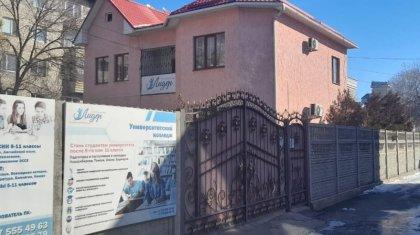 Дом осужденного экс-замакима выставили на торги за 53 млн тенге