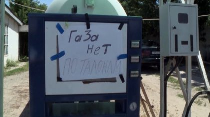 Назад в СССР: дефицит газа на юге страны привел к очередям и талонам