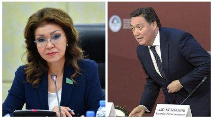 Дарига Назарбаева озадачила Аскара Мамина