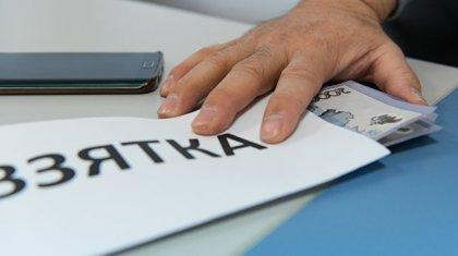 В тяжких коррупционных преступлениях подозреваются чиновники в Алматинской области