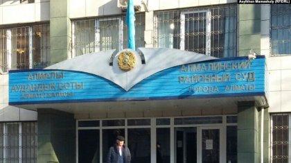 13 активистов судят за причастность к запрещенным организациям в Алматы